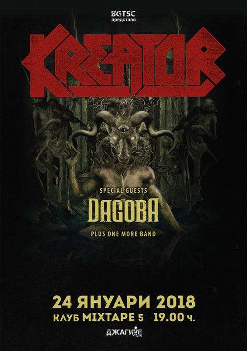 Kreator and Dagoba in Sofia
