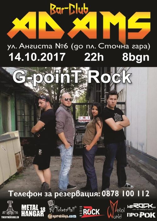 G-poinT Rock в Адамс