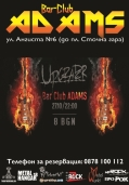 Upgrader с концерт в Адамс