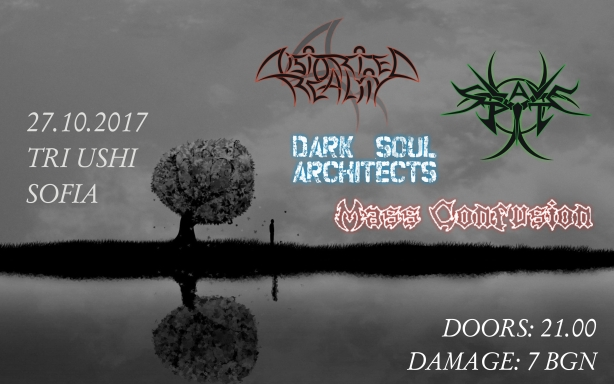 Distorted Reality, Slave Pit, Mass Confusion и Dark Soul Architects с концерт в Три Уши