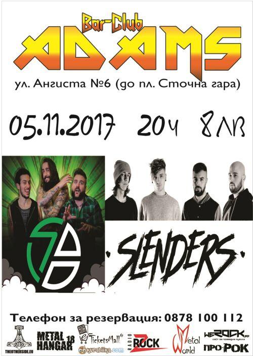 Италианска Punk Rock вечер в Адамс със Slenders и 7th Break