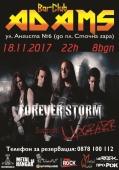 Концерт на Forever Storm и Upgrader в Адамс