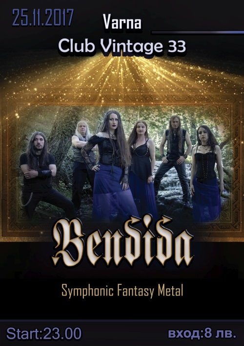 Концерт на Bendida във Варна