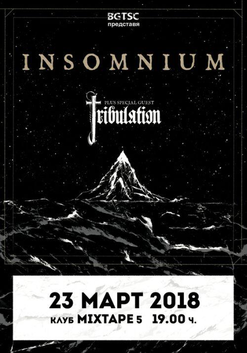 Концерт на Insomnium в София
