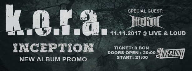 K.O.R.A. представят нов албум