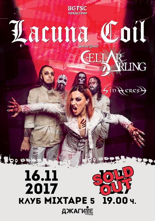 Lacuna Coil с два концерта в София
