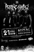Rotting Christ с концерт в Бургас