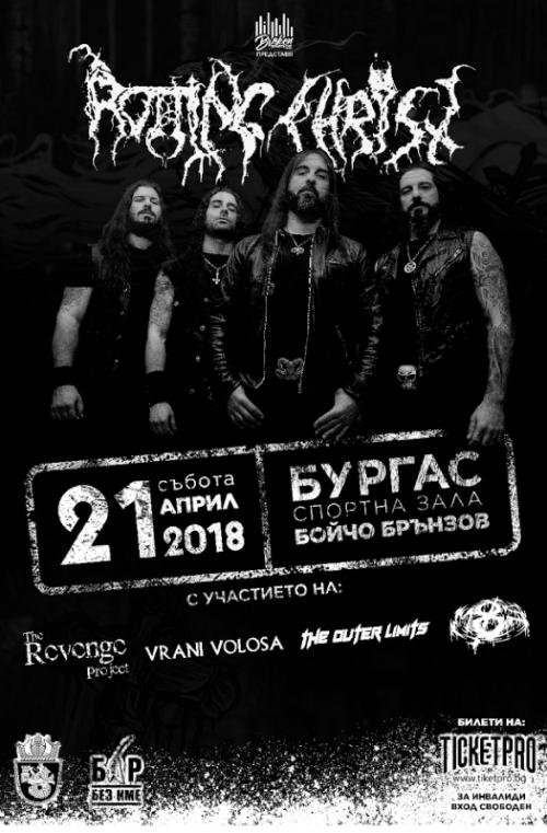 Roting Christ с концерт в Бургас