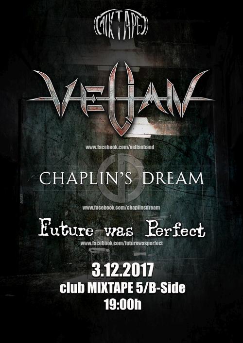 Концерт на Velian