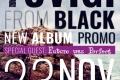 Ювиги представят новия си албум From Black с концерт на 23 ноември