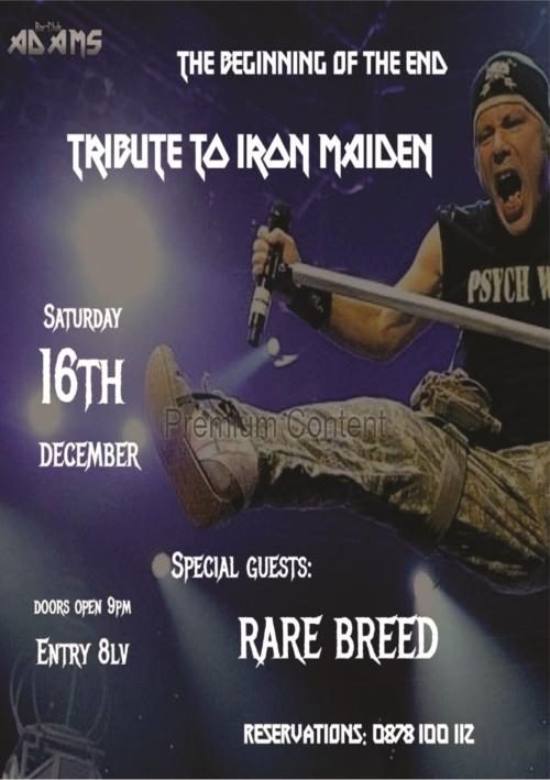 Трибют на Iron Maiden в Адамс