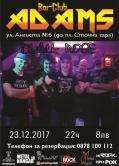 Концерт на група Black Rose в бар-клуб Адамс