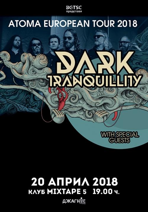 Концерт на Dark Tranquillity в София