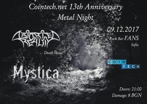 Концерт на Distorted Reality и Mystica в София