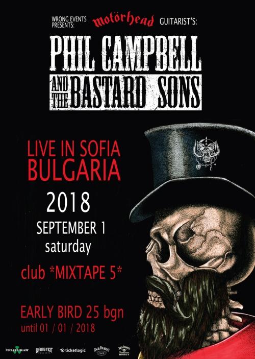 Phil Campbell And The Bastard Sons с концерт в София