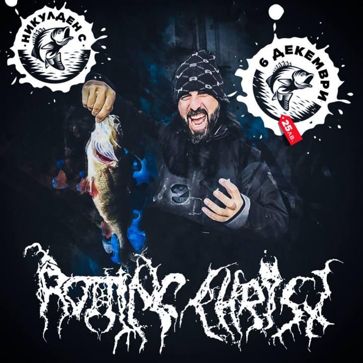 Намаление на билетите за концерта на Rotting Christ