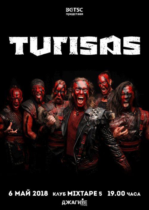 Концерт на Turisas в София