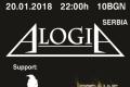Концерт на Alogia в Адамс