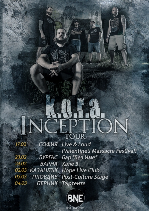 K.O.R.A. на турне