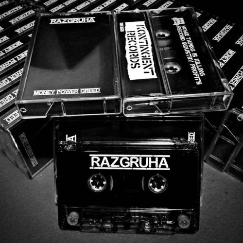 Razgruha - Money Power Greed