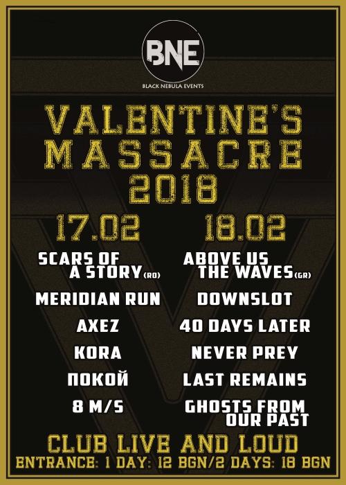 Valentine's Massacre 2018