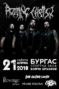 Rotting Christ in Burgas