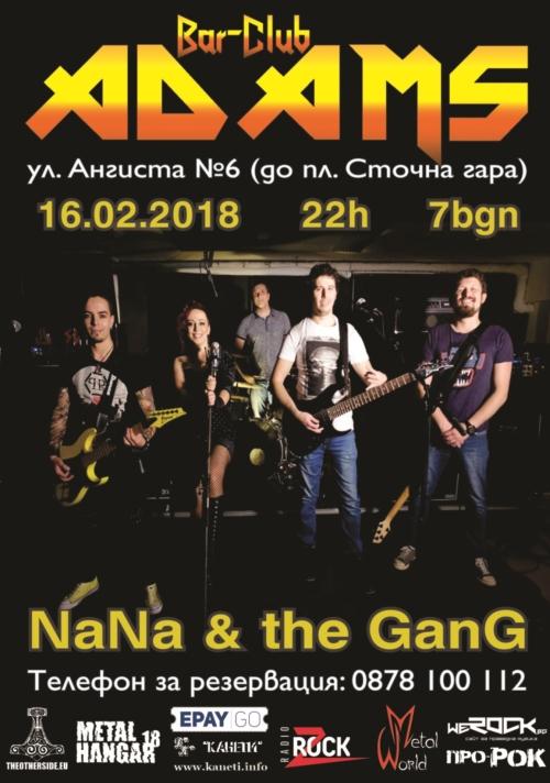 Концерт на Nana & The Gang в Адамс