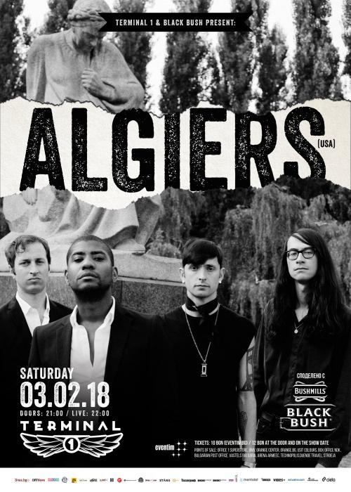 Концерт на Algiers в София