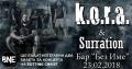 K.O.R.A. в Бар без име, Бургас