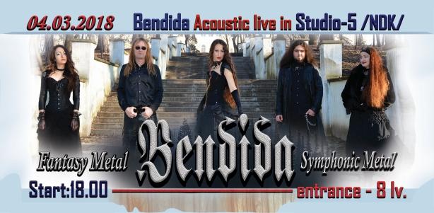 Акустичен концерт на Bendida