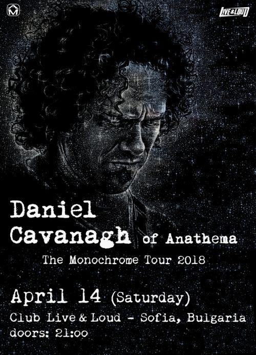 Концерт на Daniel Cavanagh в София