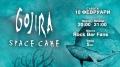 Концерт-трибют на Gojira