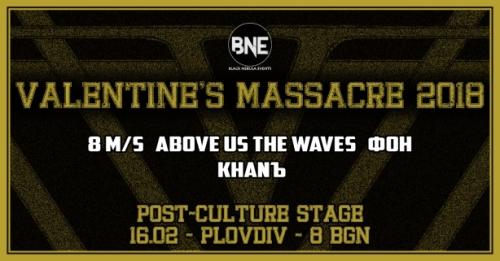 Valentine's Massacre в Пловдив