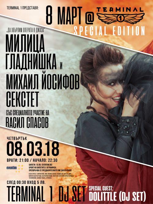 Да хвърлим операта в джаза - концерт-спектакъл на Милица Гладнишка  и  Михаил Йосифов секстет