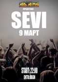 Концерт на Sevi в Адамс