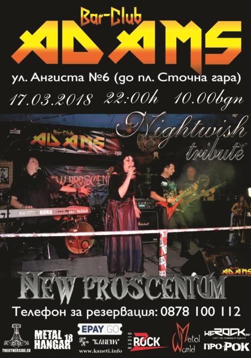 Трибют на Nightwish с румънците New Proscenium в Адамс