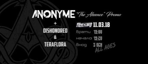 Anonyme с концерт-промоция