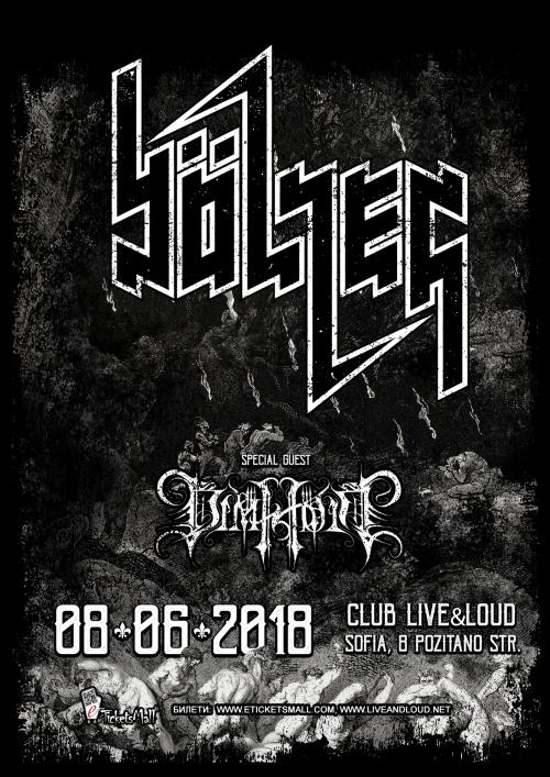 Концерт на Bölzer в София