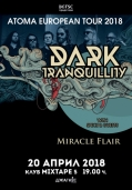 Miracle Flair откриват концерта на DarkTranquillity