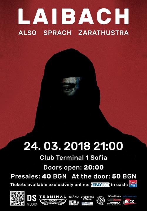 Концерт на Laibach в София