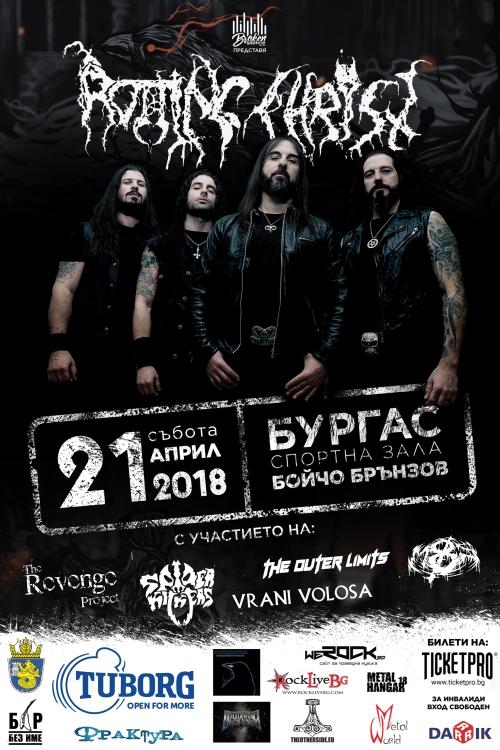 Концерт на Rotting Christ в Бургас