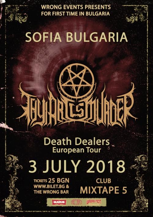 Концерт на Thy Art Is Murder в София