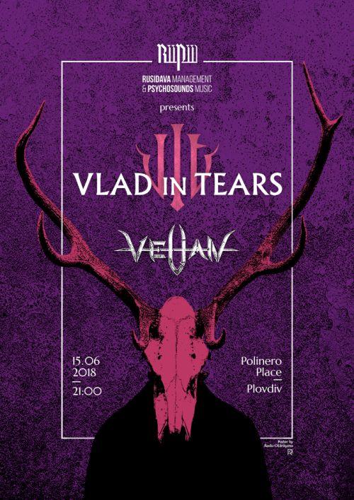 Концерт на Velian и Vlad In Tears в Пловдив