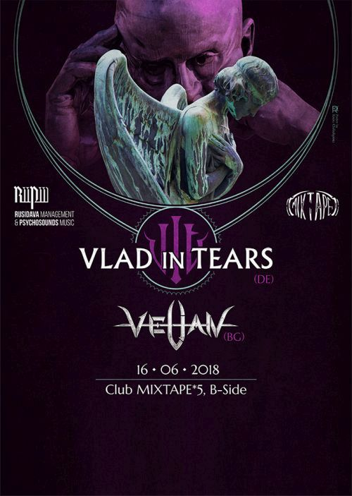 Концерт на Velian и Vlad In Tears в София