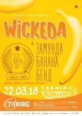 Концерт на Уикеда и Замунда Банана Бенд в Терминал 1