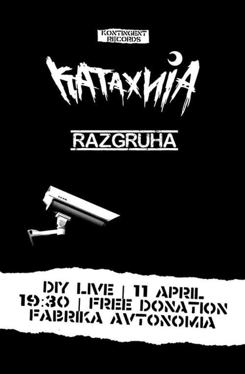 Концерт на Καταχνια и Razgruha в София