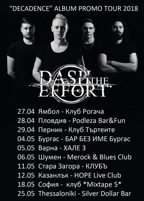 Dash The Effort на турне