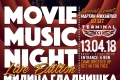 Movie Music Night