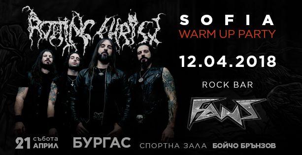 Подгряващо парти в София преди концерта на Rotting Christ