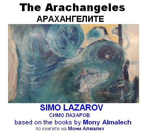 Симо Лазаров - Архангелите
